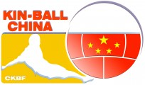 China-Kin-Ball-Federation-Logo